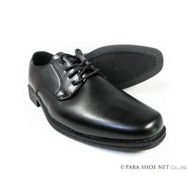 FOMALHAUT プレーントゥ ビジネスシューズ 黒 ワイズ3E(EEE) 28cm(28.0cm)【大きいサイズ(ビッグサイズ)メンズ紳士靴】