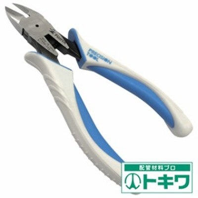フジ矢 プロテックニッパ超硬刃付 150mm PP460-150 ( 2762919 )