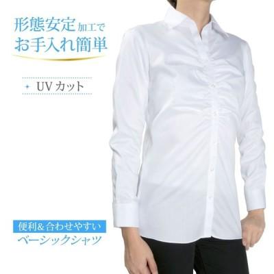 レディースシャツ 長袖 形態安定 標準型 PLATEAU P35PLA313