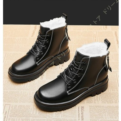 厚底ブーツ レディース スノーシューズ スノーブーツ 裏起毛 暖かい 防寒 シークレットシューズ 大きいサイズ 滑らない 短靴 冬靴 雪用 ジッパー