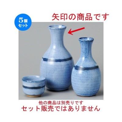 5個セット ☆ 酒器 ☆ 青海波大徳利 [ 270cc ] 【居酒屋 割烹 和食器 飲食店 業務用 】