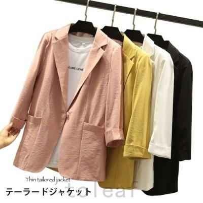 薄手テーラードジャケットレディース春ジャケットおしゃれオフィス無地長袖ゆったりシンプルカジュアルアウター春新作