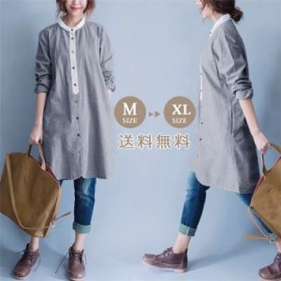 ワンピース シャツ シャツワンピ リラックス おしゃれ 体型カバー ゆったり X XL 大きいサイズ