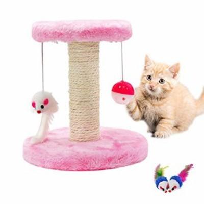YATDAキャットタワー 猫おもちゃ 猫タワー 天然麻縄 爪磨き 小型キャットタワー 組み立て簡単 ネズミおもちゃ 玉付き 猫遊び用 運動不足