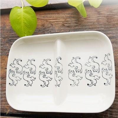和食器 波佐見焼 角仕切り皿 パズルキャット 長角 うつわ 陶器 日本製 カフェ