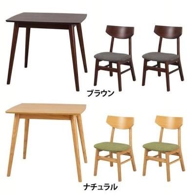 ユーリ ダイニングテーブル80R 3点セット 5089+8137 クロシオ (代引不可)(TD)