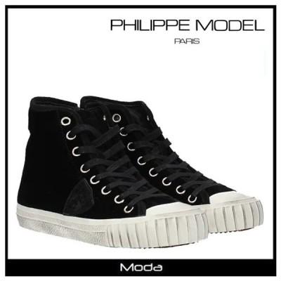 PHILIPPE MODEL PARIS フィリップモデルパリ GARE ハイカットスニーカー レディース