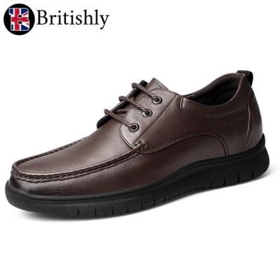 Britishly(ブリティッシュリィ) Lesingey Brown Cowhide Stitch 6cmアップ 英国式シークレットシューズ
