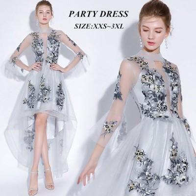 ブライズメイド ドレス フィッシュテール パーティードレス 立ち襟 ベルスレーブ 刺繍 お呼ばれ 二次会 発表会 披露宴 演奏会 大きいサイズ