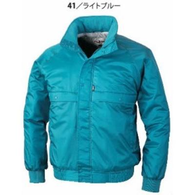 372 防寒ブルゾン XEBEC ジーベック 防寒 秋冬作業服 作業着 社名刺繍無料 M L LL 3L 4L 5L ナイロン1
