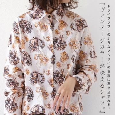 トップス シャツ 長袖 レディース 花 綿 綿100 花柄シャツ 送料無料・12月5日0時〜再再販。50ptメール便可