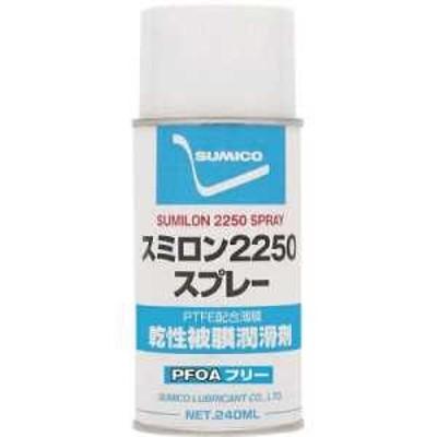 住鉱 スミロン2250スプレーPFOAフリー240ml PTFE高濃度配合被膜