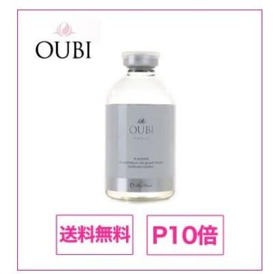 【クーポンあり♪】OUBIプラセンEG 「プラセンタ」&「EGF」配合の美容原液【あすつく】