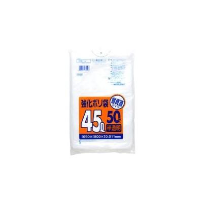 日本サニパック UH59 強化ポリ袋 省資源タイプ 45L 半透明 (50枚入) ゴミ袋