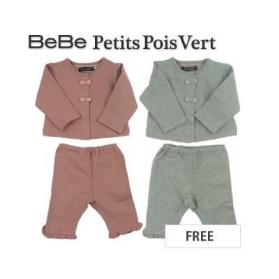 【BeBe Petits Pois Vert/ベベ プチポワヴェール】 前開き トップス 上下 セット 子供服 BeBe ベベ アウトレット 女の子 ワンサイズ