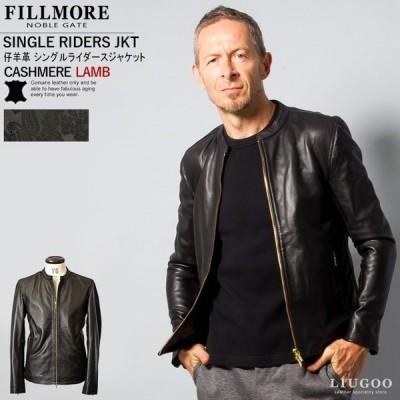 FILLMORE 本革 シングルライダースジャケット メンズ フィルモア SRS13B  レザージャケット ライダースジャケット