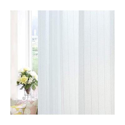満天カーテン 【200サイズから選べる UVカット レースカーテン】お部屋が明るい!でもしっかり UVカット 外か?