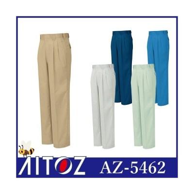 AITOZ アイトス ワークパンツ(2タック) AZ-5462