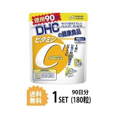 DHC ビタミンC(ハードカプセル)徳用90日分 (180粒) ディーエイチシー 栄養機能食品(ビタミンC・ビタミンB2)