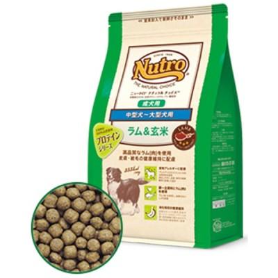 ニュートロ ナチュラルチョイス 成犬用 中型犬〜大型犬用 ラム&玄米 2kg