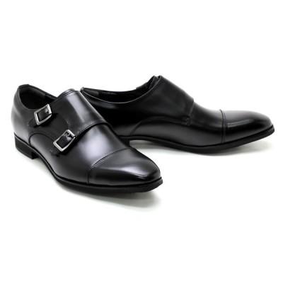革靴 本革 ビジネスシューズ クインクラシコ メンズ ドレスシューズ 紳士靴 qc9101bk ブラック(黒) ダブルモンクストラップ