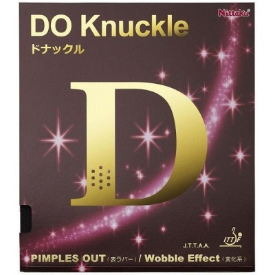 ニッタク Nittaku 表ソフトラバー DO Knuckle ドナックル NR8572 カラー ブラック サイズ 1