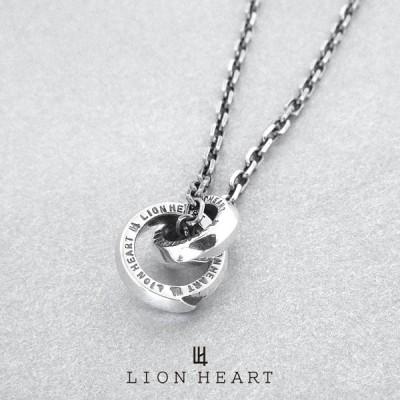 ライオンハート フェザーダブルリングネックレス/シルバー925 01NE0791SV LION HEART for Gift [LH] 誕生日 プレゼント ギフト 送料無料 メンズ ブランド