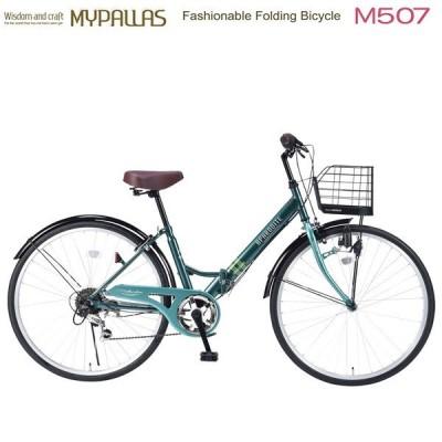 折りたたみ26インチ 6段変速自転車 肉厚チューブ パンクしにくい 折り畳み 折畳み 街乗り グリーン MYPALLAS/マイパラス 池商 M-507