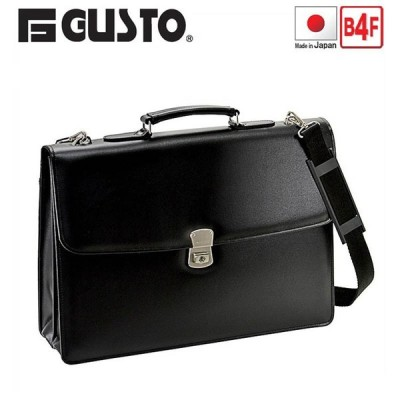 ビジネスバッグ メンズ 日本製 豊岡製鞄 ブリーフケース クラッチバッグ B4 2way 鍵付き ビジネスショルダー 軽量 通勤バッグ 黒