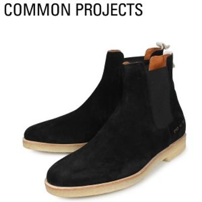 コモンプロジェクト Common Projects サイドゴア チェルシーブーツ メンズ CHELSEA BOOT IN SUEDE ブラック 黒 2167-3000