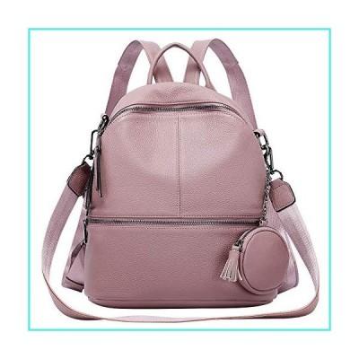 【新品】ALTOSY Soft Leather Backpack for Women Fashion Convertible Shoulder Bag with Coin Purse (S72 Dark Blue)(並行輸入品)