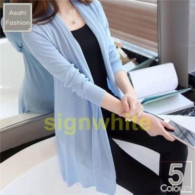 ロングカーディガンレディース春夏薄手夏用シースルー長袖軽量春夏uvカット紫外線対策オフィス冷房対策トップス薄透け感大人UVケア