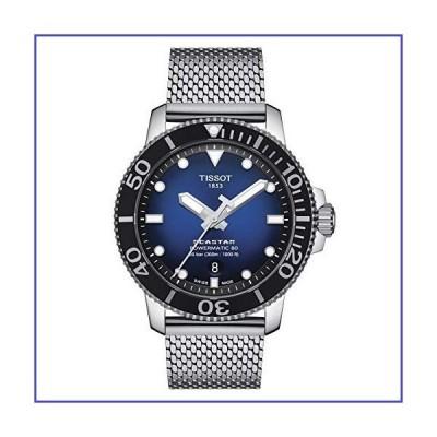 Tissot orologio uomo Seastar 1000 Powermatic 80 blu 43mm acciaio automatico T120.407.11.041.02 - Default Title