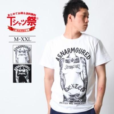 【還元祭クーポン対象店舗】tシャツ メンズ 半袖 大きいサイズ プリント ロゴ ブランド おしゃれ かっこいい 夏 服 ゆったり 大きめ スト