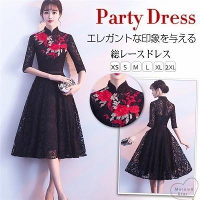 パーティードレス 結婚式 袖あり ウエディングドレス 総レース 刺繍柄 ワンピース 同窓会 黒ドレス パーティドレス二次会