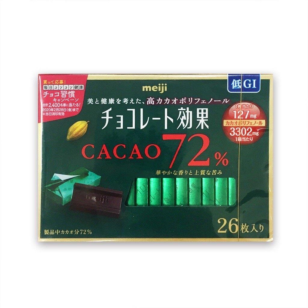 meiji明治 26片入CACAO巧克力效果黑巧克力-72% / 86% 130g