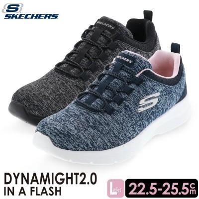 スケッチャーズ ダイナマイト 2.0 レディース スニーカー SKECHERS DM-12965 DYNAMIGHT 2.0 IN A FLASH ローカット ネイビー ブラック