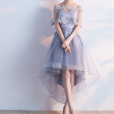 結婚式 お呼ばれドレス アシメトリー レース フレア シースルー フィッシュテール 大きいサイズ  2L 3L 韓国 パーティードレス