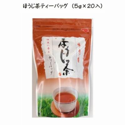 ほうじ茶ティーバッグ(5g×20入)