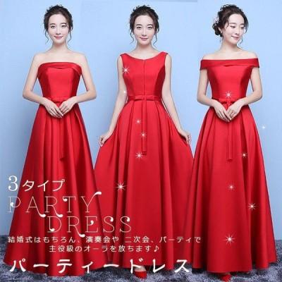 ドレス ロングドレス レディース パーティー 結婚式 ウェディング キャバ嬢ドレス 二次会 演奏会 発表会 ワンピース 大きいサイズ