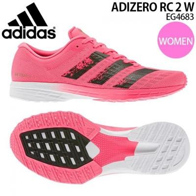 30%OFF ランニングシューズ アディダス adidas レディース adizero RC 2 w 上級者 サブ3.5 靴 ランシュー 2020秋新作 EG4683