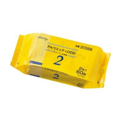 オオサキメディカル アルウエッティone2 31056 1パック(120枚:2枚×60包)