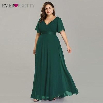 パーティードレス シフォンロングドレス 大きいサイズ ever pretty イブニングドレス ブライズメイド 演奏会 fr2435