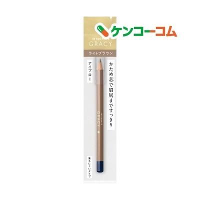 資生堂 インテグレート グレイシィ アイブローペンシル ライトブラウン761 ( 1.4g )/ インテグレート グレイシィ