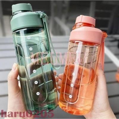 お中元 水筒直飲み夏用ins風プラスチックボトル大容量おしゃれ透明ボトル軽い便利通勤ジムランニング体操ヨガトレーニングスポーツコップ運動水筒