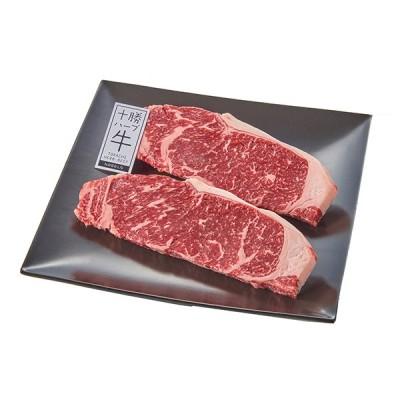 北海道 グルメ|ノベルズ食品 十勝ハーブ牛 サーロインステーキ用 400g|送料無料|代引不可