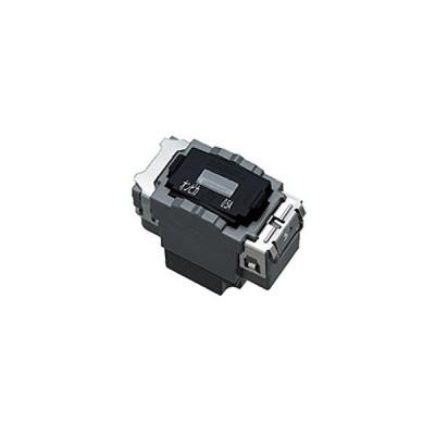 TOSHIBA/東芝 WDG1493 WIDE-iシリーズ オンピカスイッチ 2線式 片切・3路兼用 0.5A