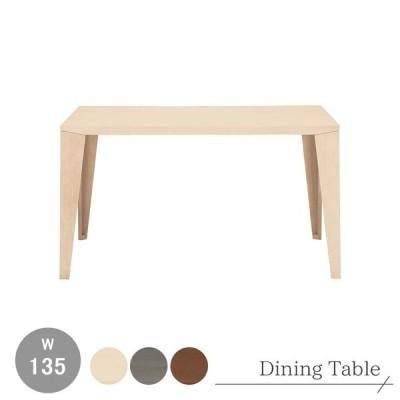 『ダイニングテーブル』 食卓 テーブル 木製 ウッド ホワイトウォッシュ ウッディグレー モカブラウン 幅135 奥行き85 高さ72 高品質 丈夫 長持ち おしゃれ hmdy