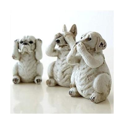 犬 置物 オブジェ 見ざる 言わざる 聞かざる インテリア 雑貨 かわいい おしゃれ 3匹の犬の置きもの [kwb5597]