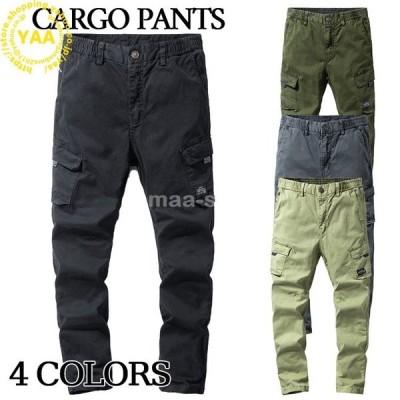 カーゴパンツ メンズ 無地 ストレッチ ロングパンツ カジュアル ワークパンツ ミリタリー ポケット 作業服 大きいサイズ